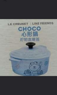 全新 7-11 Le Creuset for Line Friends 心型鍋