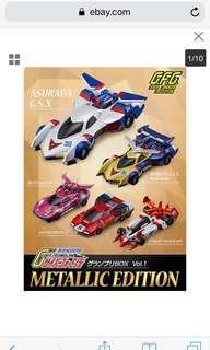 Cyber Formula Collection Grand Prix BOX vol.1 ~ Set for 5 Cars metallic megahouse