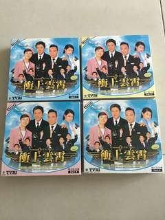 TVB Serial VCD