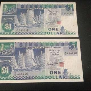 S'pore Polymer $2 & Ship $1 Almost Solid Identical No: ( Circulated / Unc ) 3pcs
