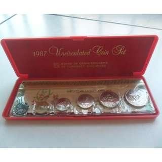 5x 1987 Lunar Year of the Rabbit Coin Set (Extra Large $1 Coin)