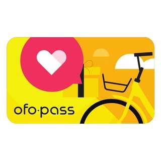 ofo Pass [SG]