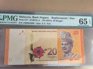 Malaysia Replacement note PMG 65 EPQ