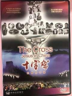 The Cross DVD 4hrs, 2disc