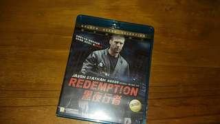 港版blu ray -- Redemption.(中古)