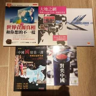 社會科學書 social sciences books
