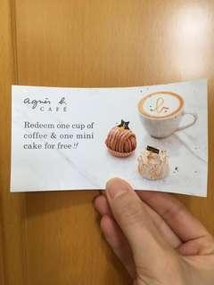 agnes b cafe 咖啡+迷你蛋糕劵 包郵