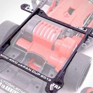 CNC Mini 4WD Front Body Damper MA/MS/VS/S2/FMA