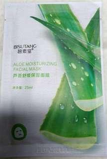 Bisutang Face Mask