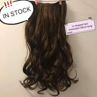 [IN STOCK] *POPULAR ITEM* U-shaped wavy 60cm long hair extension in dark brown | hair wig hair piece hair extensions