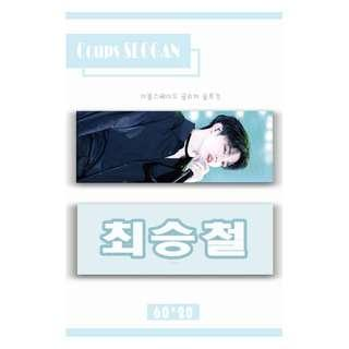 S.COUPS - COUPS SLOGAN
