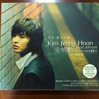 🚚 金楨勳✨全球獨家盤CD+DVD精選律君