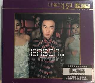 陳奕迅 Shall We Talk LPD45