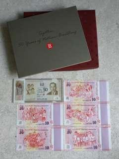 A SET SINGAPORE SG50 BANKNOTES 1 x $50 & 5 x $10 with folder UNC