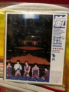 嵐 Arashi First Concert 2000 雙VCD