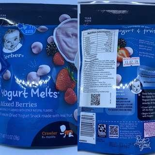 Gerber 嘉寶雜莓味乳酪粒28g Yogurt Melts Mixed Berries