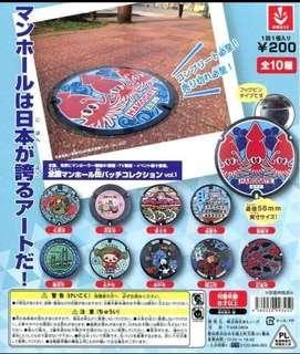 日本地方特色坑渠蓋🇯🇵🇯🇵🇯🇵扭蛋襟章