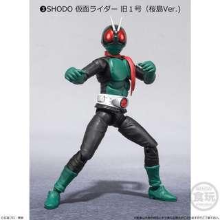 全新 幪面超人 掌動 驅 Rider Shodo X 1 01 3 03 假面騎士 舊1號 櫻島 Ver Version 1盒