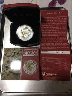 Australian lunar silver coin series 2 dragon