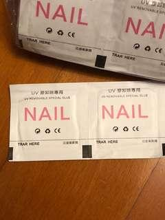 Nail remover UV LED gel甲卸除指甲專用