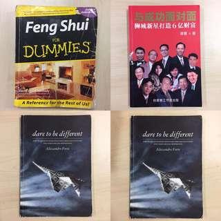 Motivational Self Help Business Management Books