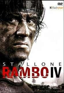 Rambo 4 DVD