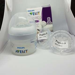 Avent Natural 2oz Feeding Bottle