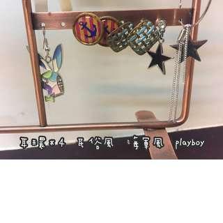 🚚 耳環*4 playboy 海軍風 民俗風 星星吊墜