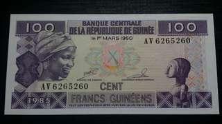 1960年幾內亞$100。全新潔白。