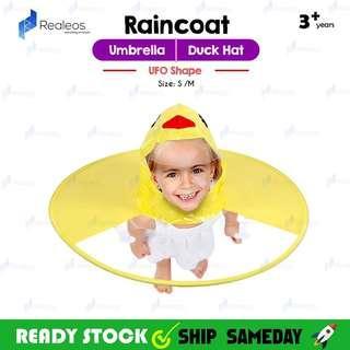 Kids ufo duck umbrella