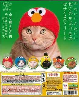 芝麻街elmo 貓帽 一套六款
