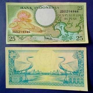 Set 10 Uang Kuno Rp 25 Tahun 1959