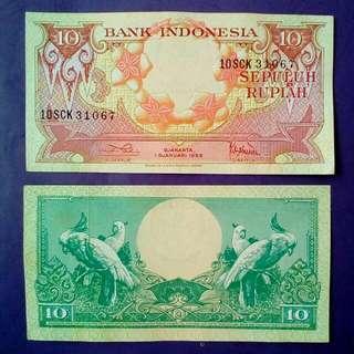 Set 3 Uang Kuno Rp 10 Tahun 1959