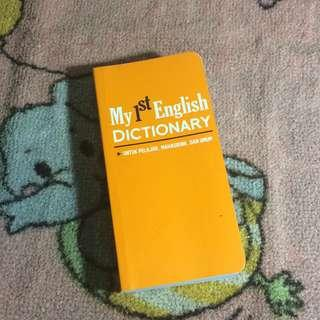 Kamus Bahasa Inggris / English Dictionary