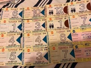 珍藏輕鐵早期月票