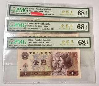 801 1980年第四版人民幣壹元 金龍王 高分 PMG68EPQ 中文標 特價出售