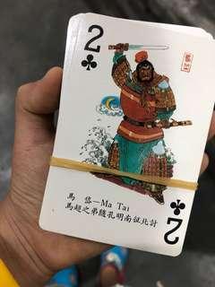 🚚 三國演義撲克牌