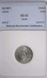 Coin Taiwan yr. 56(1967) chaio gem+  Uncirculated