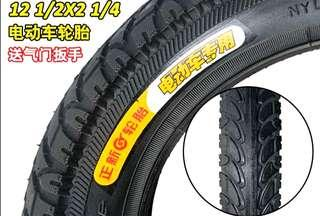 **In-Stock =CST Fat Tire 12. 1/2 x 2.1/4 Inch AM Tempo DYU Fiido
