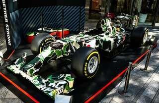 Bape F1 Car