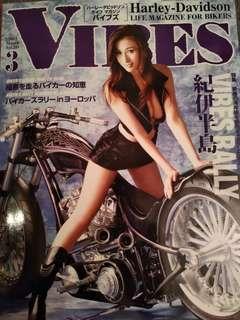 VIBES Japanese motorcycle magazine