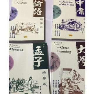 book chinese $18 for 1
