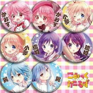 Comics girl Anime Badges