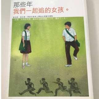 book - 九把