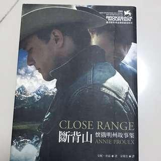 book -  chinese