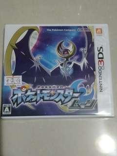 3DS Game (未開封)Pokemon Moon