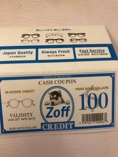 包郵!Zoff $100 現金券