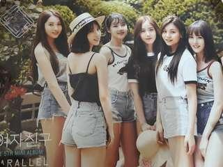 WTS GFRIEND OFFICAL PARALLEL POSTER