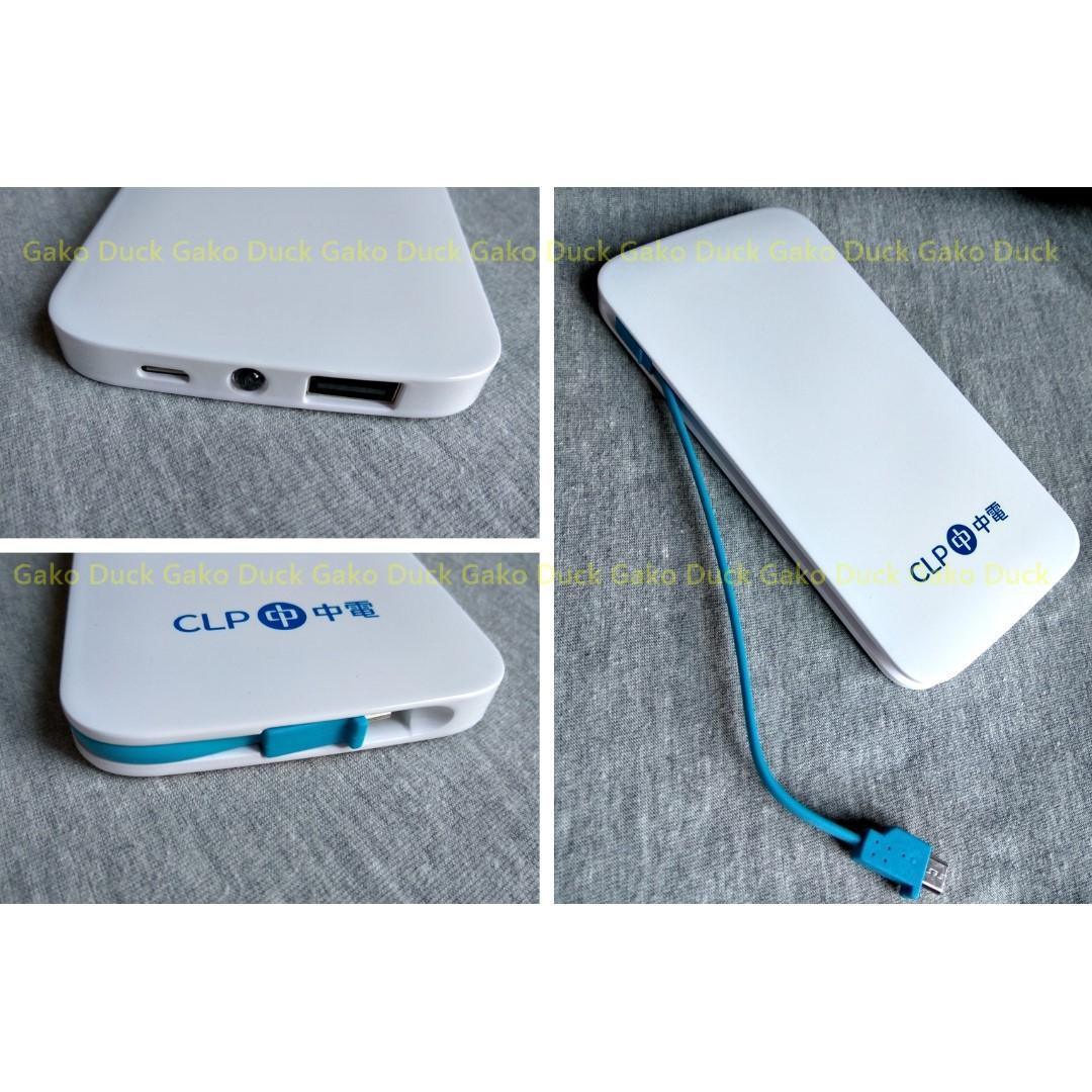 ($50)中電外置充電器 CLP Portable Battery Charger 5000mAh
