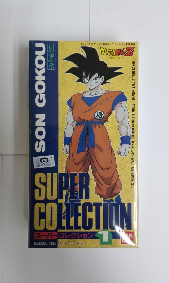 龍珠 悟空 super collection Bandai 1991年 made in japan 絕版 罕有